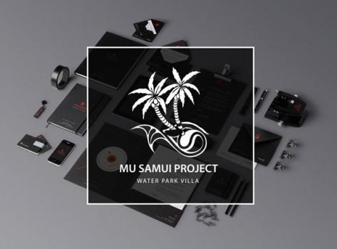 Mu Project Logo Design - featured