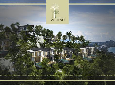 Web-Portfolio-Verano-home-FEATURED